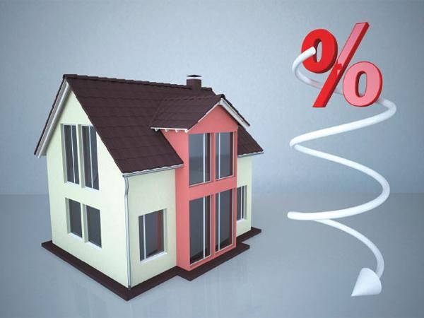 Applying for a home loan These 11 banks have reduced lending rates